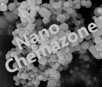 Nano Aluminium Toluene Dispersion